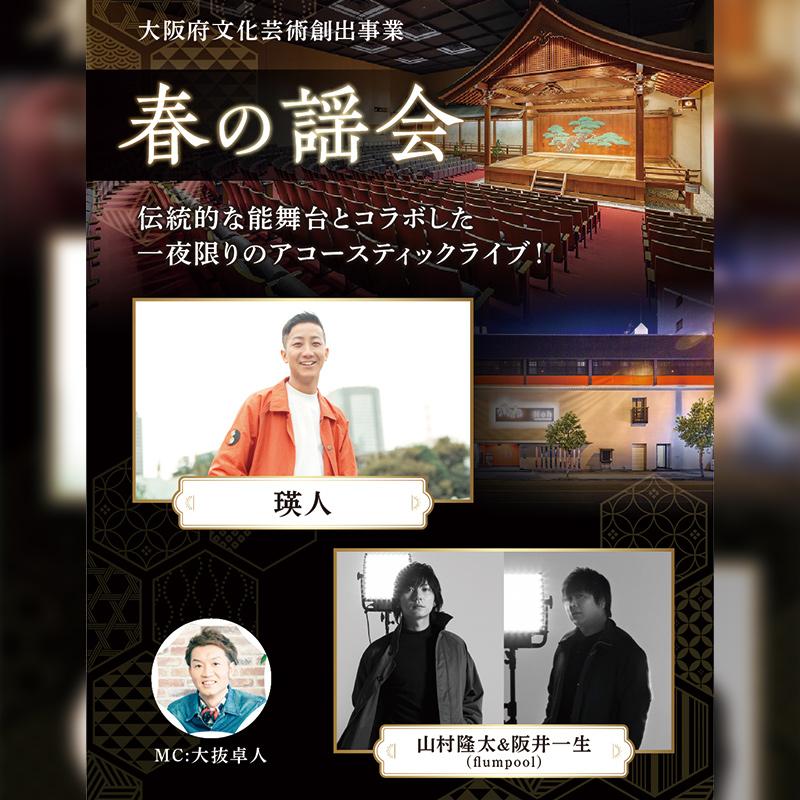 大阪 イベント 2020